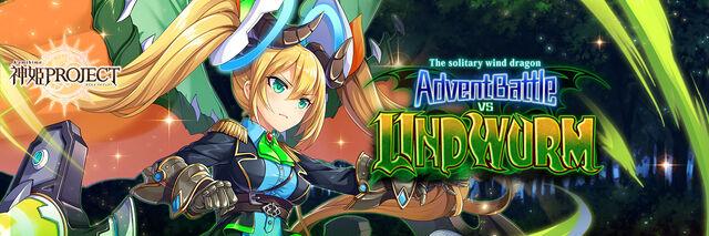 Advent Battle vs (Solitary Dragon) Lindwurm - Banner.jpg