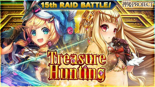 Treasure Hunting - Banner.jpg