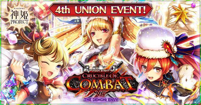 Crucible of Combat vs The Demon - Envy Banner.jpg
