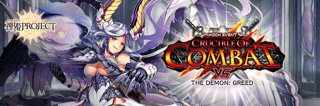 Crucible of Combat vs The Demon - Greed Banner.jpg