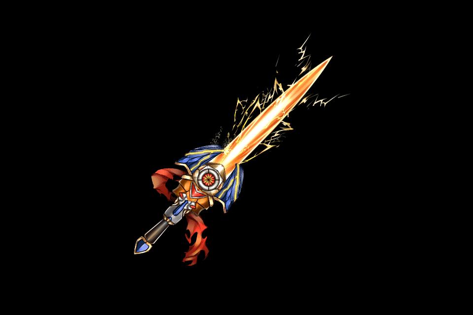 Hero's Sword