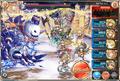 Jack Frost - Battle