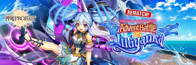 Advent Battle vs Illuyanka - Banner.jpg