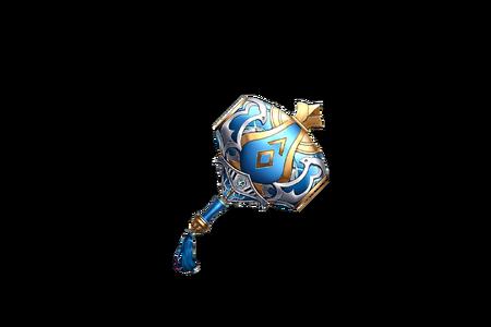 Aqua Helm Mallet.png
