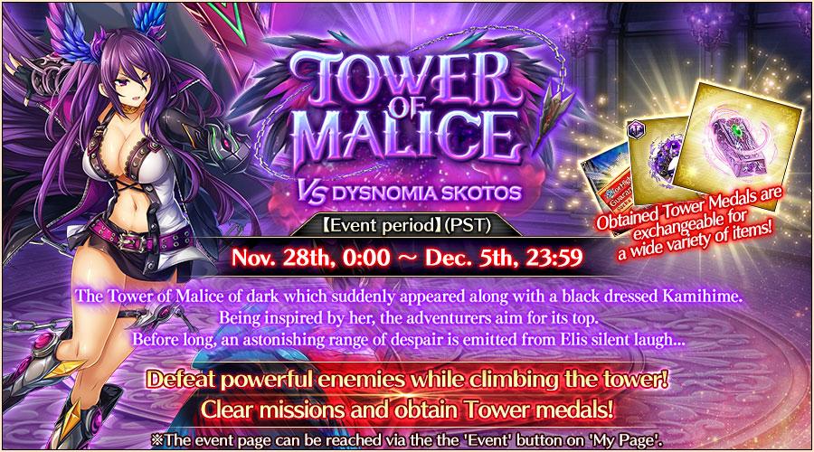 Tower of Malice vs Dysnomia Skotos