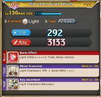 FLB Star Lance Sirius Seirios +99