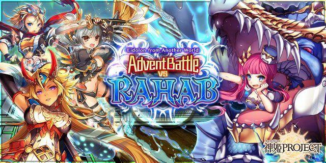 Advent Battle vs Rahab - Banner.jpg