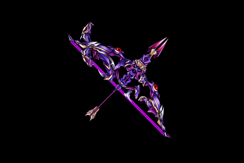 Dual Bow Amphisbaena