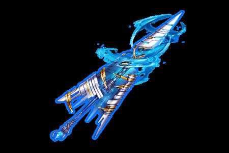 Holy Spear Innocent Aqua.png