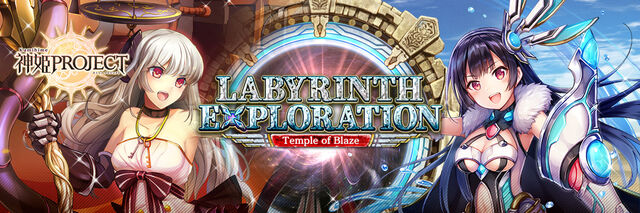 Labyrinth Exploration - Temple of Blaze - Banner.jpg