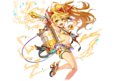 (Cheerful Beach Girl) Aten Close