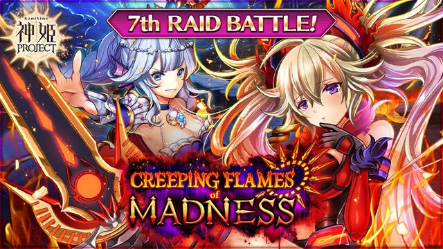 Creeping Flames of Madness - Banner.jpg