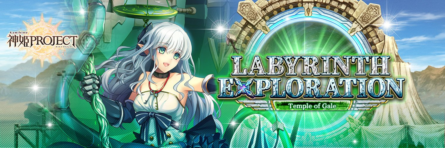 Labyrinth Exploration: Temple of Gale