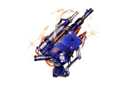 Scotoma Cow Launcher.png