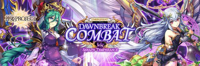 Dawnbreak Combat vs The Seraph Temperance - Banner.jpg