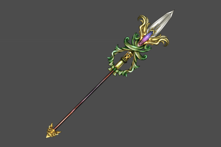 Wind Lance.png