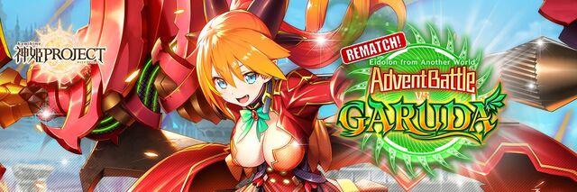 Advent Battle vs Garuda - Banner.jpg