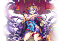 (Pure Evil) Nyarlathotep Close