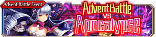 Advent Battle vs Apocalypse - Small Banner.png