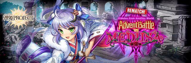 Advent Battle vs Medusa - Banner.jpg