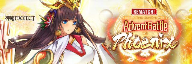 Advent Battle vs Phoenix - Banner.jpg