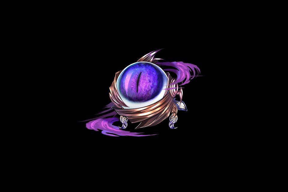 Fomoir Crystal