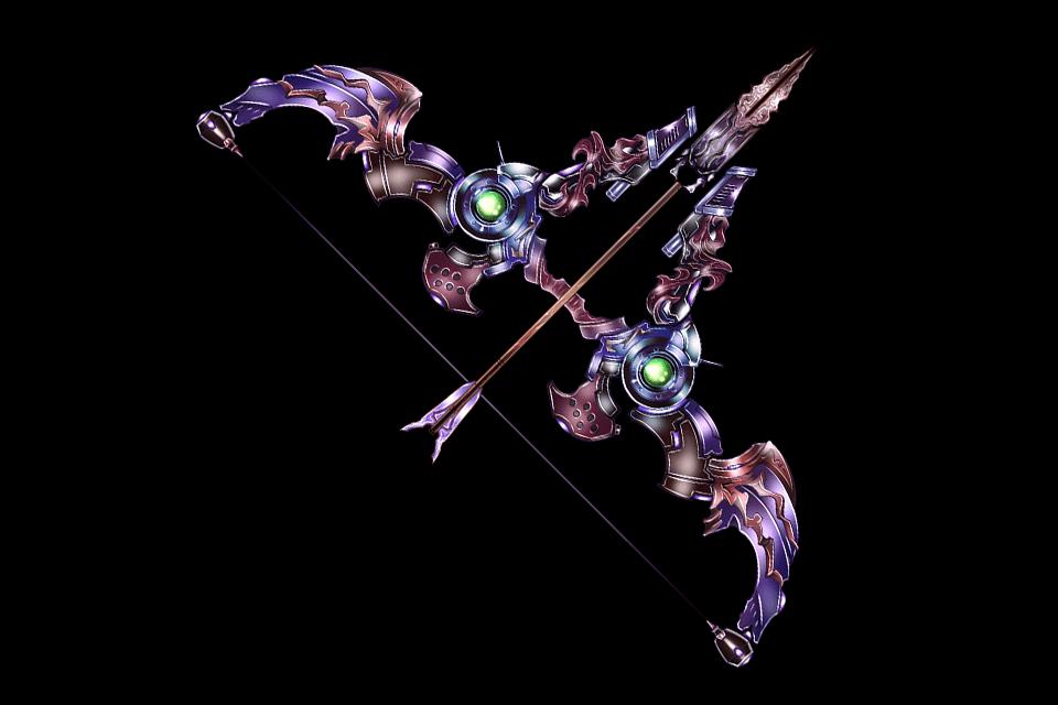 Brahma's Arrow