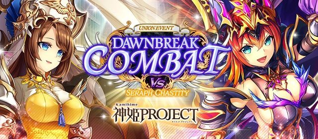 Dawnbreak Combat vs The Seraph Chastity - Banner.jpg
