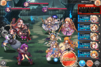 Dullahan (Shadow) Battle 1