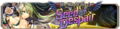The World Tree's Seed of Despair (Epic Quest) - Small Banner