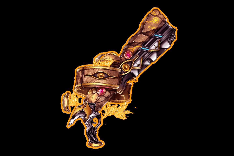 Mydriatic Gun Tron Slider