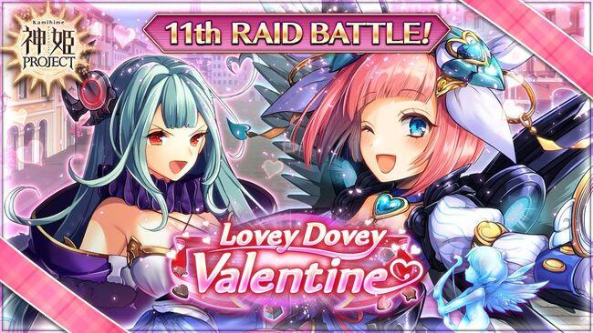 Lovey Dovey Valentine - Banner.jpg