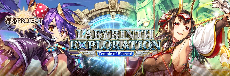 Labyrinth Exploration: Temple of Blizzard