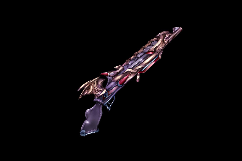 Anti-Dragon Rifle
