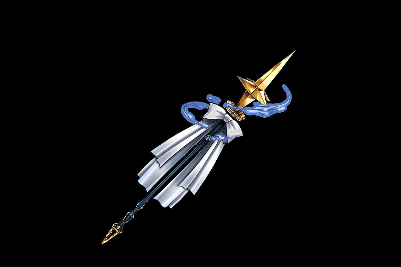 Celebrate Spear