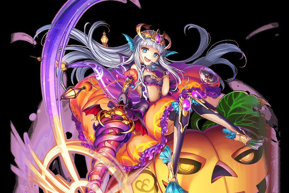 (Princess of Blasphemy) Dagon