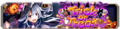 Trick or Treat (Epic Quest) - Small Banner