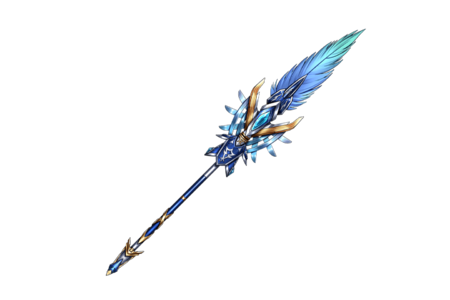 Feather Spear.png
