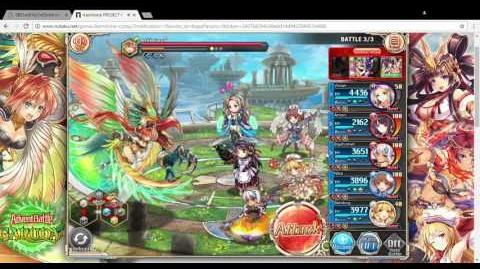 Kamihime PROJECT R - Garuda Ultimate Stage