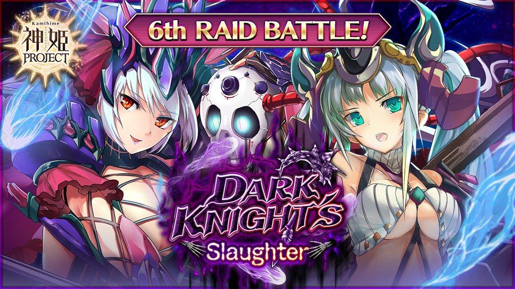 Dark Knight's Slaughter