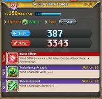 FLB Golden Staff Aeneas +99