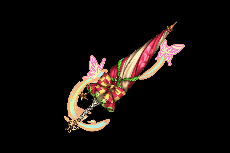 Flamea Parasol