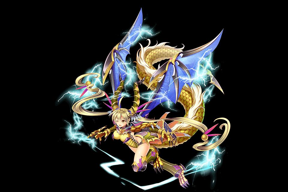 Lightning Dragoon