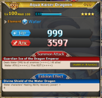 MLB Aqua Kaiser Dragoon +99