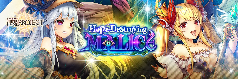 Hope-Destroying Malice