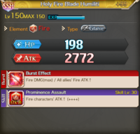 FLB Holy Fire Blade Humility +99
