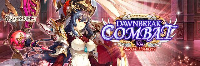 Dawnbreak Combat vs The Seraph Humility - Banner.jpg