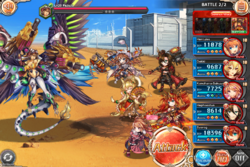 Pazuzu - Battle
