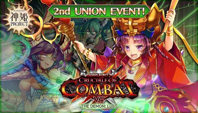 Crucible of Combat vs The Demon- Lust Banner.jpg