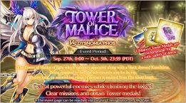 Tower of Malice VS Dysnomia Phos - Banner.jpg